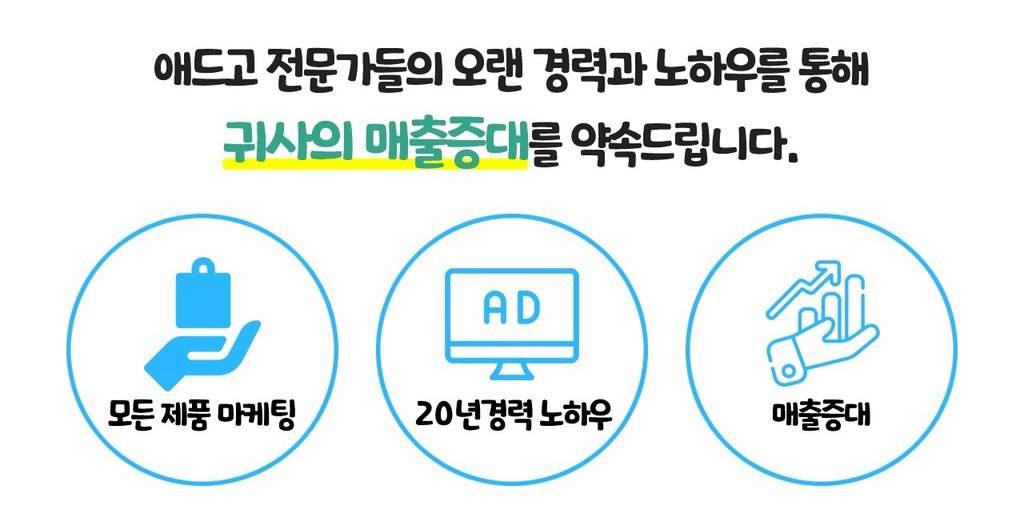 김해바이럴마케팅광고대행사
