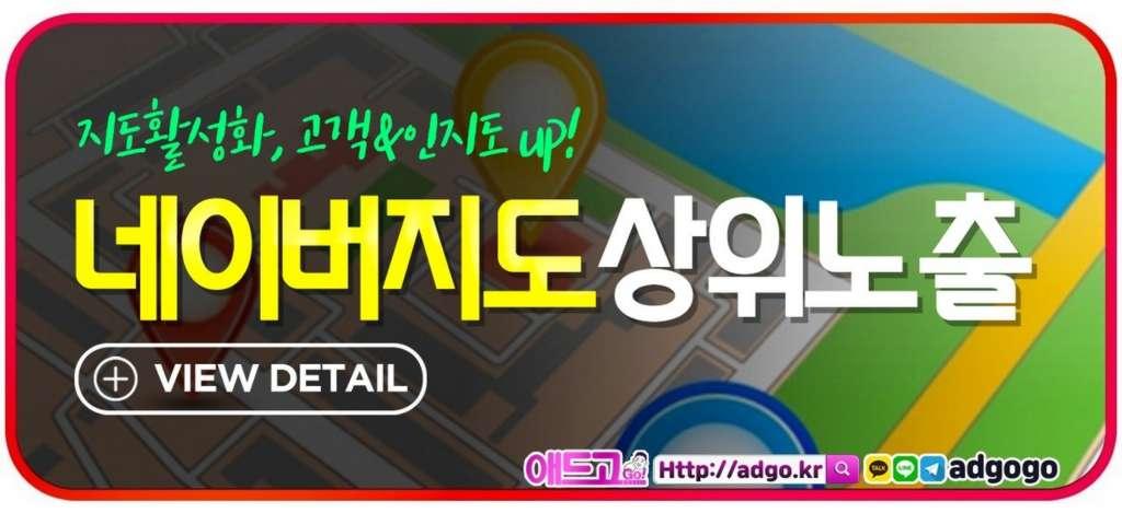 김해바이럴마케팅도메인최적화