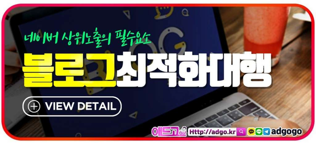 김해바이럴마케팅어플제작