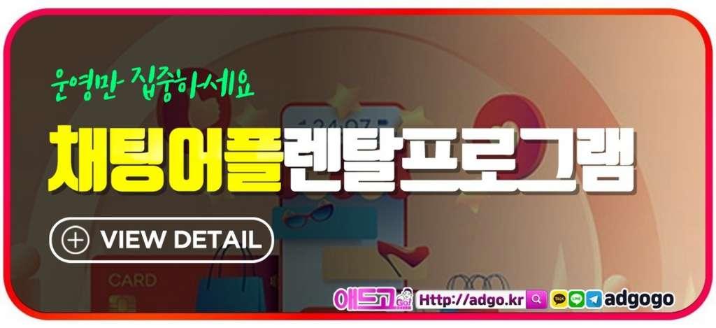 김해바이럴마케팅SNS운영대행