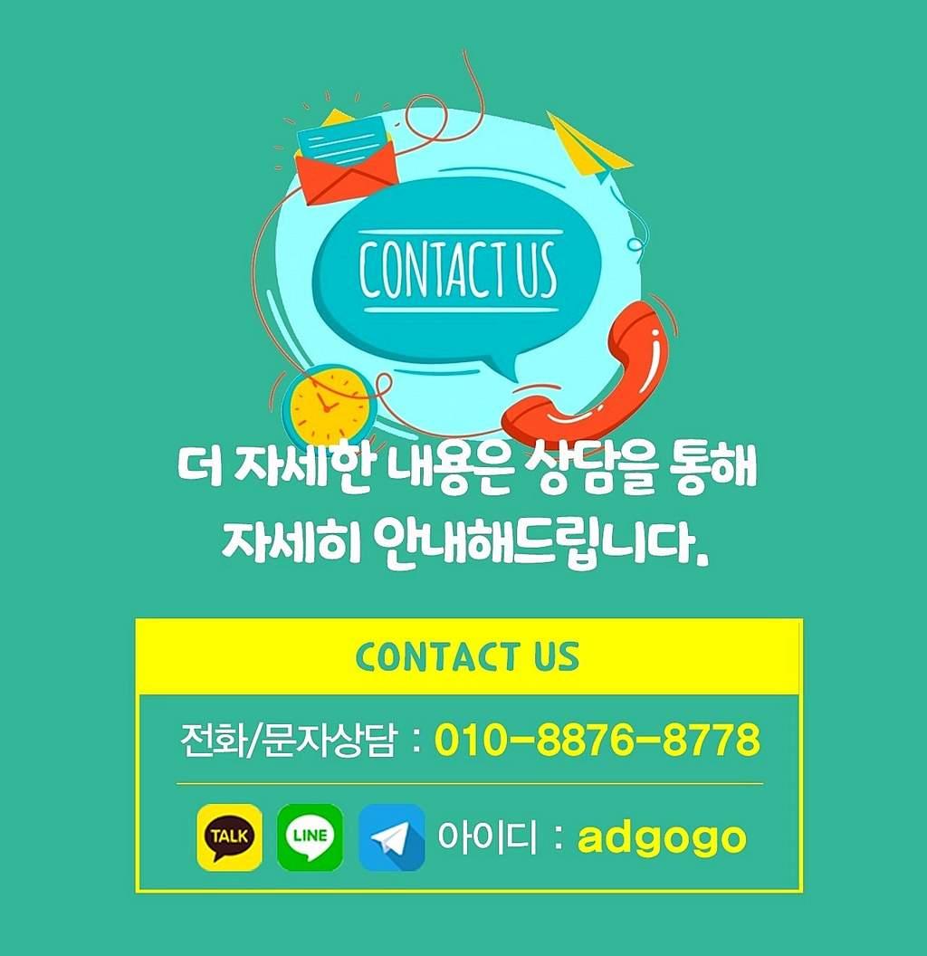 김해바이럴마케팅언택트마케팅